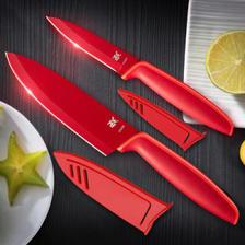 德国 福腾宝wmf Red Touch系列 刀具套装 2件装 39元包邮
