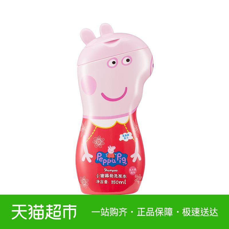 小猪佩奇儿童洗发水乳木果精华350ml 34.0元