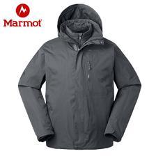 土拨鼠(Marmot) L41290 男士套羽绒内胆三合一冲锋衣 1199元