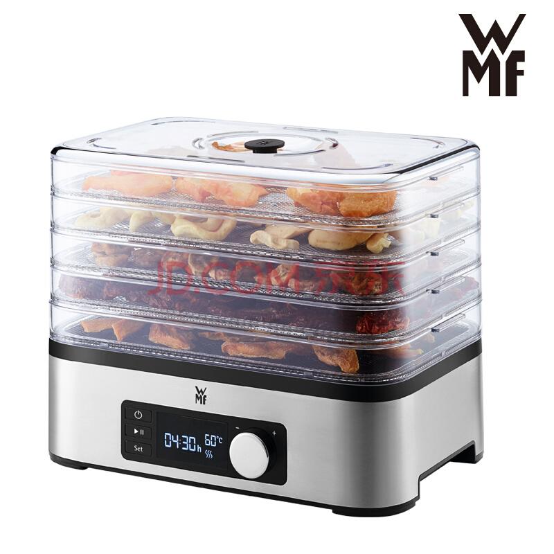 ¥599 WMF德国福腾宝干果机烘干机食物脱水