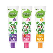 宝宝金水 儿童牙膏 三只装 *10件 119.4元(合11.94元/件)