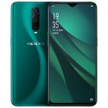 苏宁易购 OPPO R17 Pro 智能手机 6GB+128GB 1999元包邮(双重优惠)