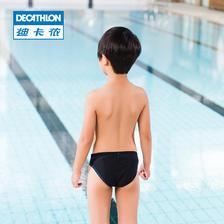 迪卡侬(DECATHLON) nabaiji 0075748 男童泳裤 130cm 平角深灰色 19.9元