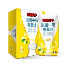 ¥19.95 荷兰乳牛法国原装进口脱脂牛奶 香草味200mL*12盒/箱营养早餐奶