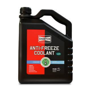 冠军汽车发动机防冻液冷却液水箱宝四季通用冷却水-45度蓝绿色4L 42元