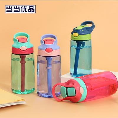¥9.9 优品 儿童塑料吸管水杯 480ml