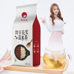 春韵美 红豆祛湿薏米茶30袋 券后¥6.9