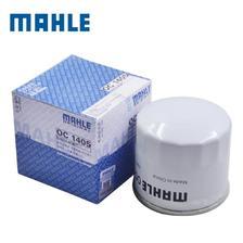 MAHLE 马勒 OC1405 机油滤芯 福特适配  券后11.2元