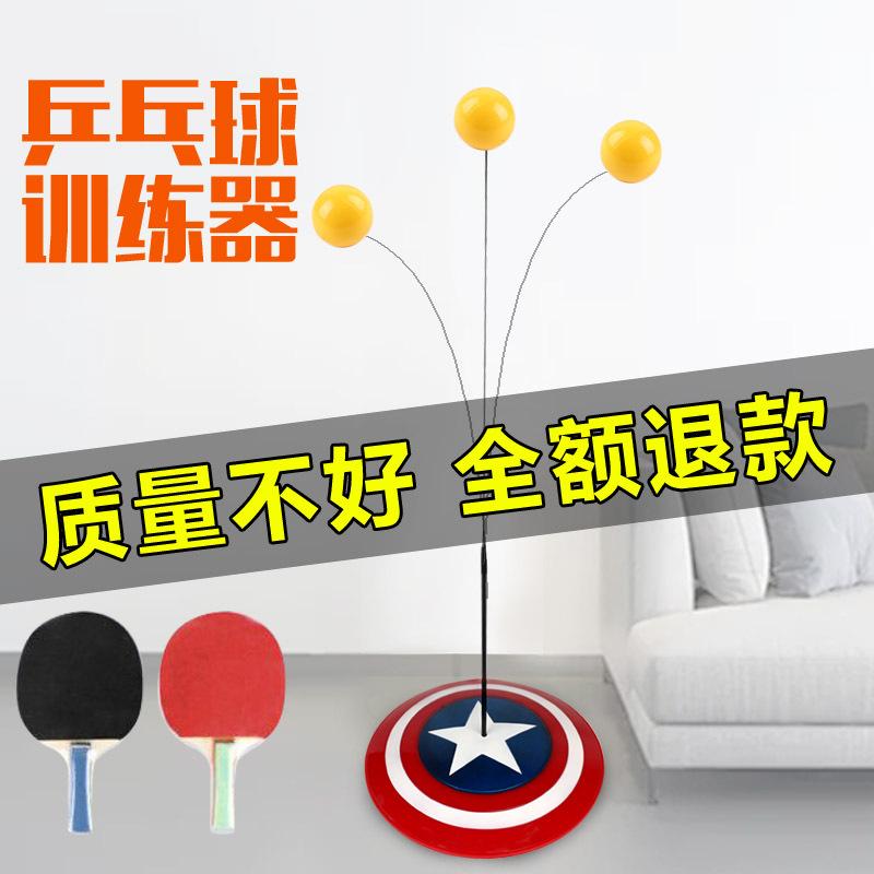 ¥29.9 家用弹力软轴乒乓球训练器
