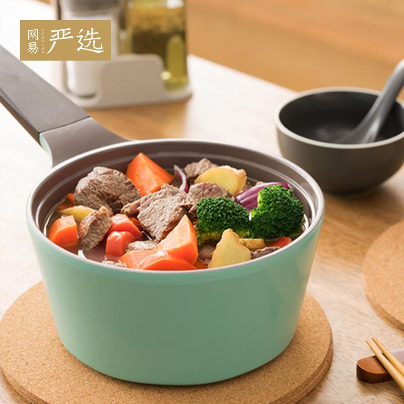 网易严选 Carat钻石多用锅 2.0L 家用汤锅奶锅煲汤多功能煮锅18cm 129元