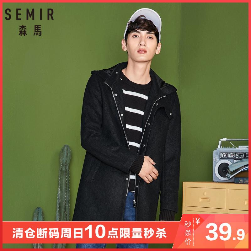 ¥39.9 森马毛呢大衣男冬季男士中长款呢子外套韩版风衣男装潮