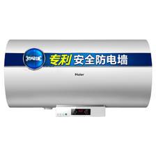 海尔官方R系列速热电热水器60/50升电家用一级节能变频小型储水式 899元