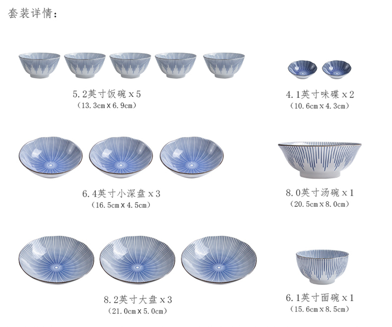MinoYaki 美浓烧 碗碟套装 音符十线草 15件 券后279元包邮 买手党-买手聚集的地方