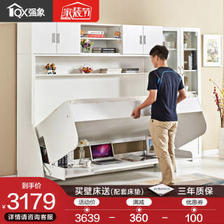 强象 多功能隐形床折叠床 书桌柜组合床 壁床钢琴床隐藏床单人床CH-001 1200