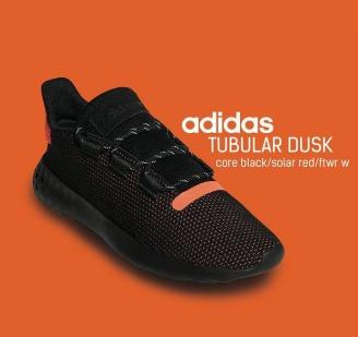 双11预售: adidas Originals Tubular Dusk 男/女子休闲运动鞋 199元包邮(需定金,11日尾款)