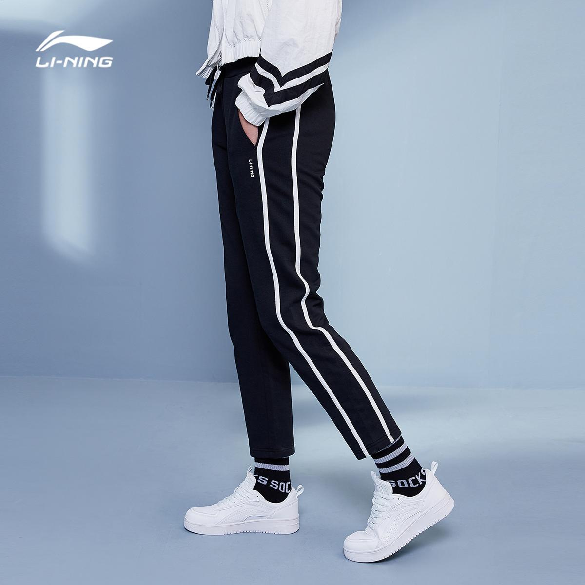 双11预售:李宁(LI-NING) AKLP756 女士运动长裤 39元包邮(前500件)