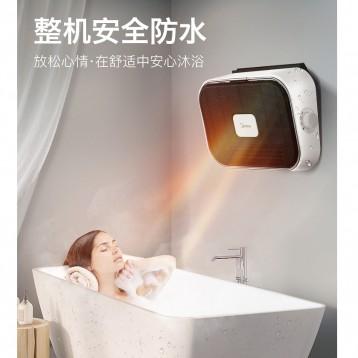 159元新低价!浴室卧室一机多用!美的 HFY20Y 家用壁挂式暖风机 需用40元优惠券 全防水