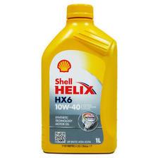 壳牌(Shell)合成机油 黄喜力 Helix HX6 10W-40 A3/B4 SN级 1L 29.9元