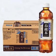 Suntory 三得利 无糖乌龙茶 500mlx6瓶 14.9元包邮