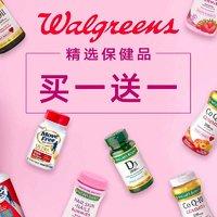 买1送1 + 额外8.5折 Walgreens 保健品热卖 综合维生素
