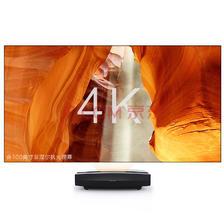 15日0点: XGIMI 极米 A2 4K激光电视 含100吋菲涅尔抗光屏 19999元包邮