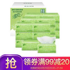 清风(APP)抽纸 柔韧2层200抽软抽*20包纸巾(新老包装交替发货)(整箱售