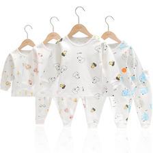 ¥19.9 珈蓝春天 婴儿内衣套装纯棉睡衣两件套