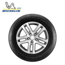 米其林轮胎 215/65R16 102H PRIMACY SUV 旅悦 正品包安装 529.1元