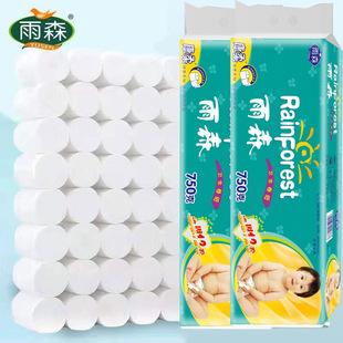 雨森 长卷卫生纸12卷妇婴家用无芯 券后¥6.5