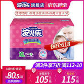安儿乐(Anerle) 干爽超薄 婴儿纸尿裤 XL108片 *3件 241.5元(需用券,合80.5元/件)