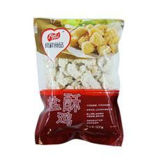 限地区:凤祥食品(Fovo Foods)盐酥鸡500g*9件 92.6元(双重优惠,合10.29元/件