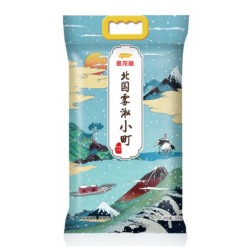 ¥42.43 金龙鱼 北国雾淞小町 东北大米 10kg