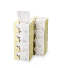 PurCotton 全棉时代 婴儿纯棉柔巾 干湿两用 11*20cm 100片 8盒 *3件 138.53元含税包