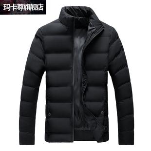 玛卡尊 2019新款加厚羽绒服 ¥40