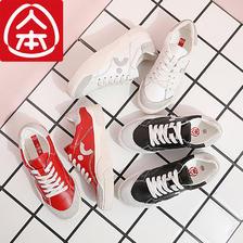 ¥39 人本 休闲鞋 小白鞋女板鞋