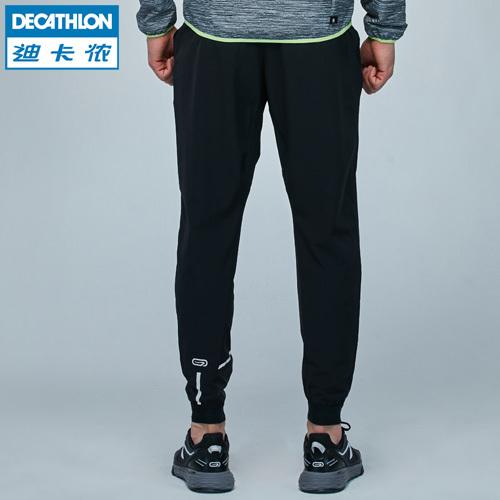 19日0点、前1000件: DECATHLON 迪卡侬 KALENJI 男款运动裤 79.9元包邮