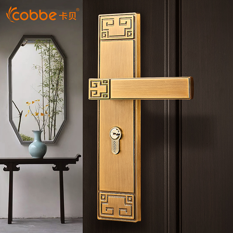 卡贝通用型门锁室内卧室房间门锁新中式实木门锁把手静音家用锁具 136元