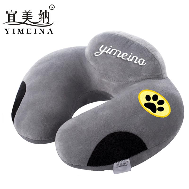¥6.8 u型枕旅行脖枕靠枕