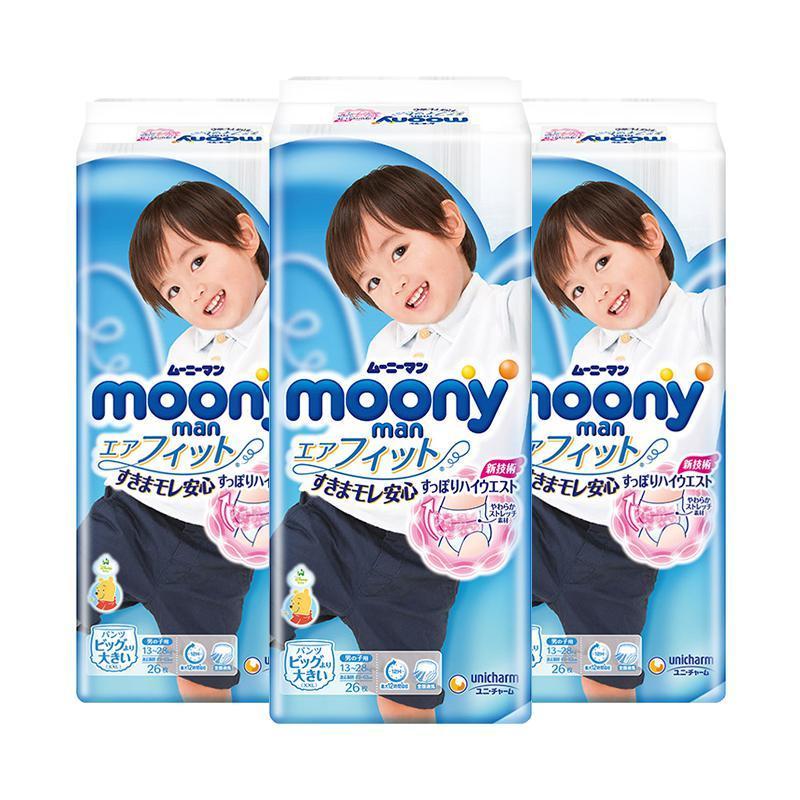 双11预售: moony 尤妮佳 男宝宝拉拉裤 XXL26片 3包 195元包邮(合65元/件)