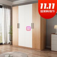 ¥1099 A家 简约现代衣柜四门衣柜1.6米1.8米推拉门衣柜整体衣柜小户型卧室薄