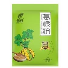 多跃 葛根粉 500g 7.9元包邮(需用券) ¥8