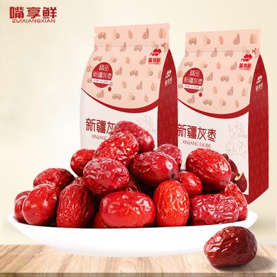 口感香甜 新疆特级灰枣200g 券后3.9元