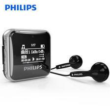 飞利浦(PHILIPS) SA2208 MP3播放器  券后259元
