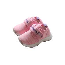 莎妮熊 儿童运动鞋 29.9元