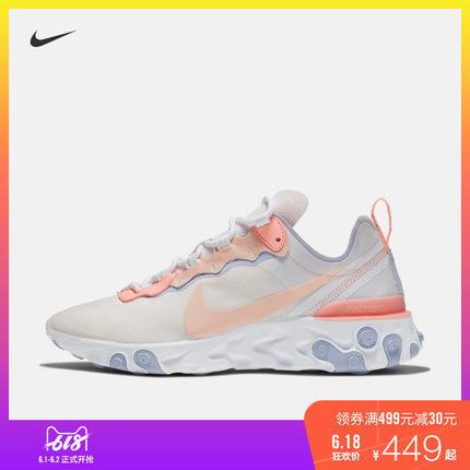 双11预售: Nike 耐克 REACT ELEMENT 55女子运动鞋 404元