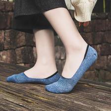 台湾产 玛榭 隐形纯棉硅胶防滑船袜 6双 券后12.9元包邮