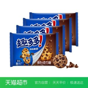 天猫超市 趣多多 硬质曲奇饼干 95g*12袋 36.9元包邮