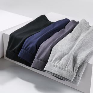 夏季薄款冰丝男士平角内裤3条装 ¥10