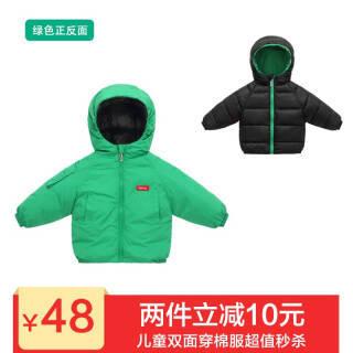 儿童棉服男女童加厚棉衣纯色短款保暖羽绒棉外套秋冬 绿色 100码(建议身高85-95cm) 48.9元