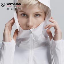 诺诗兰19新款春夏女士户外防晒衣轻量防晒透气皮肤风衣GL082A11 358元